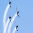 Israel Aerobatic Team