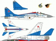 Swifts MiG-29 old paint scheme with red streak