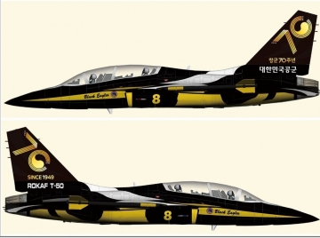The new emblem of 70th anniversary of foundation of ROKAF, Source ROKAF