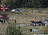 Russian Knights 2009 crash. One of the planes crash site