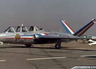 Patrouille De France CM.170 Fouga Magister from 1964 to 1980, first livery