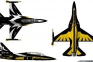 Black Eagles new paint scheme