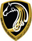 Al Fursan logo