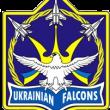 Ukrainian Falcons