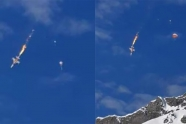 F-5E Tiger belonging to Patrouille Suisse crashed in Switzerland