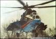 Berkuts Mi-24 Hind. From 1992 to 2012