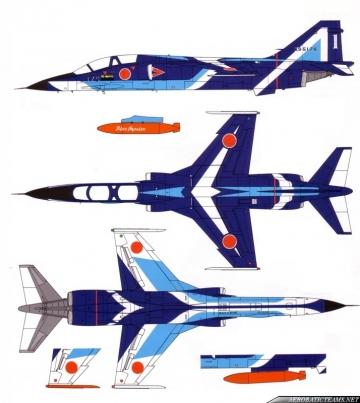 Blue Impulse Mitsubishi T-2 paint scheme