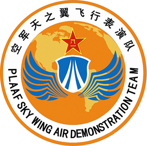Sky Wing aerobatic team logo