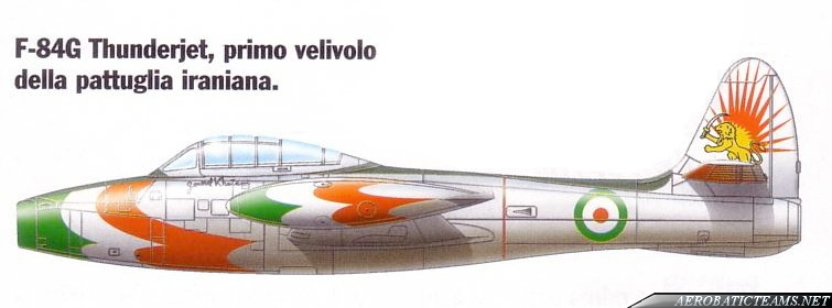 Golden Crown F-84G Thunderjet (1958-60) paint scheme