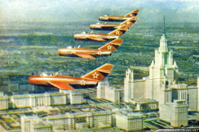 MiG-15 Aerobatic Team over Moscow