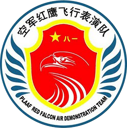 Red Falcon aerobatic team logo