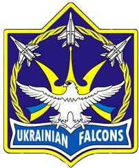 Ukrainian Falcons badge