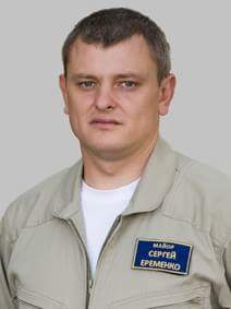 Major Sergey Eremenko