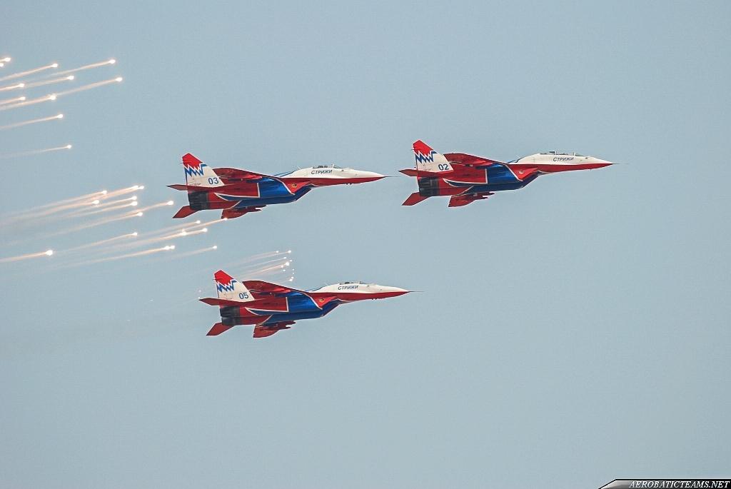 Batajnica Air Show 2012