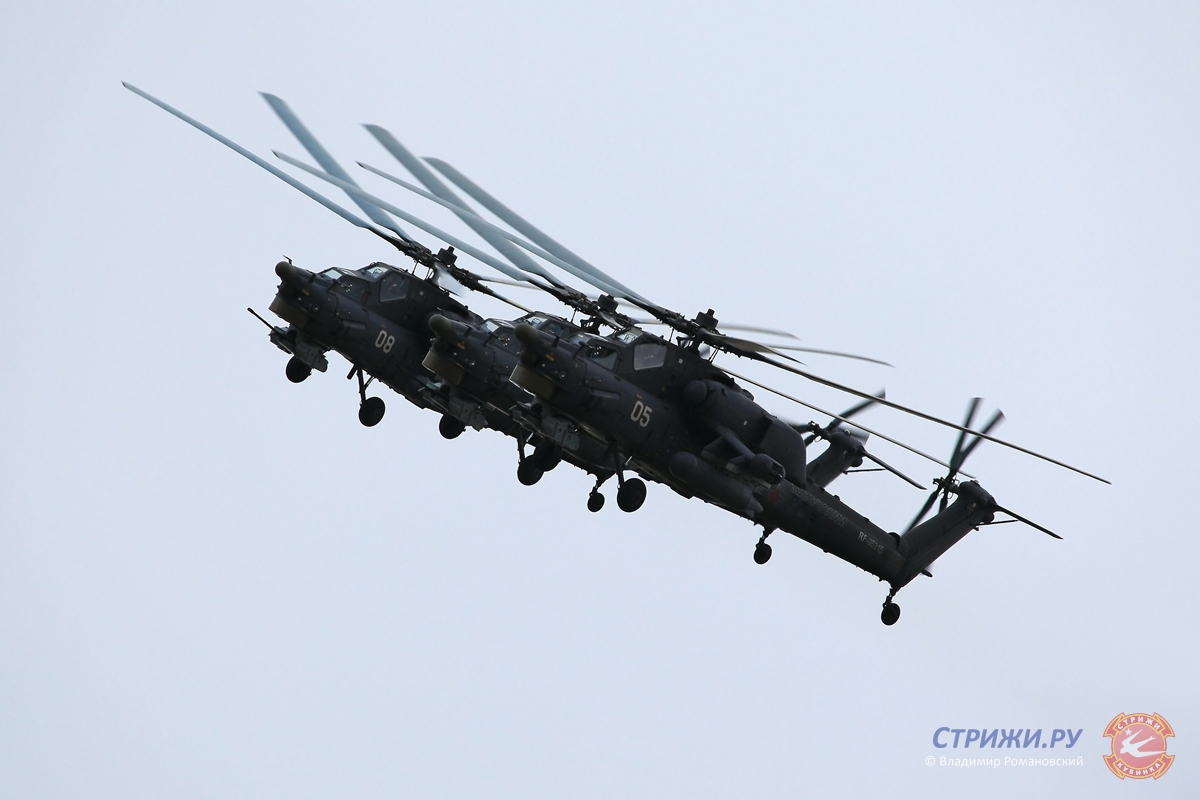 Berkut's Mi-28 crashed during demonstration