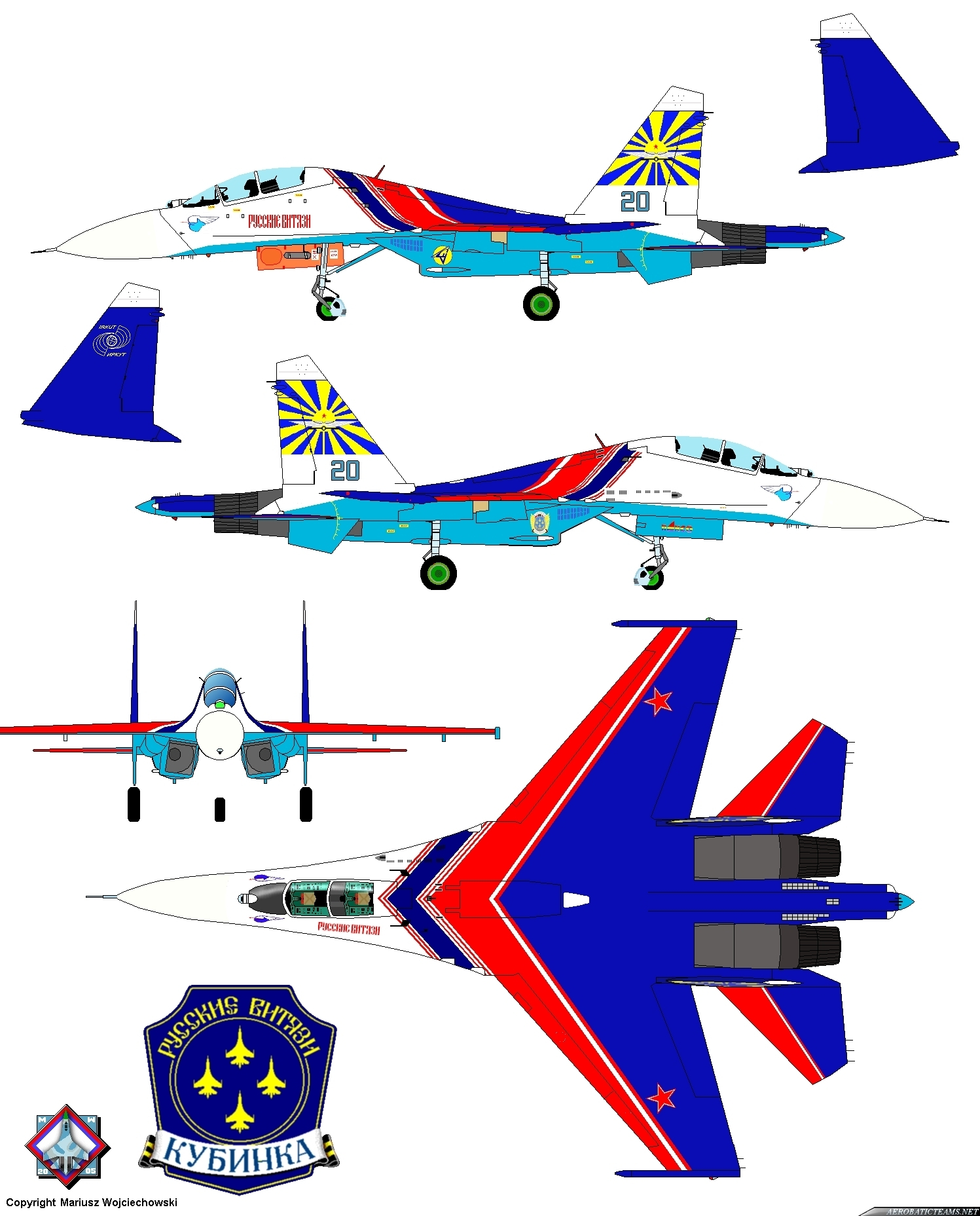 Russian Knights Su-27 second paint scheme
