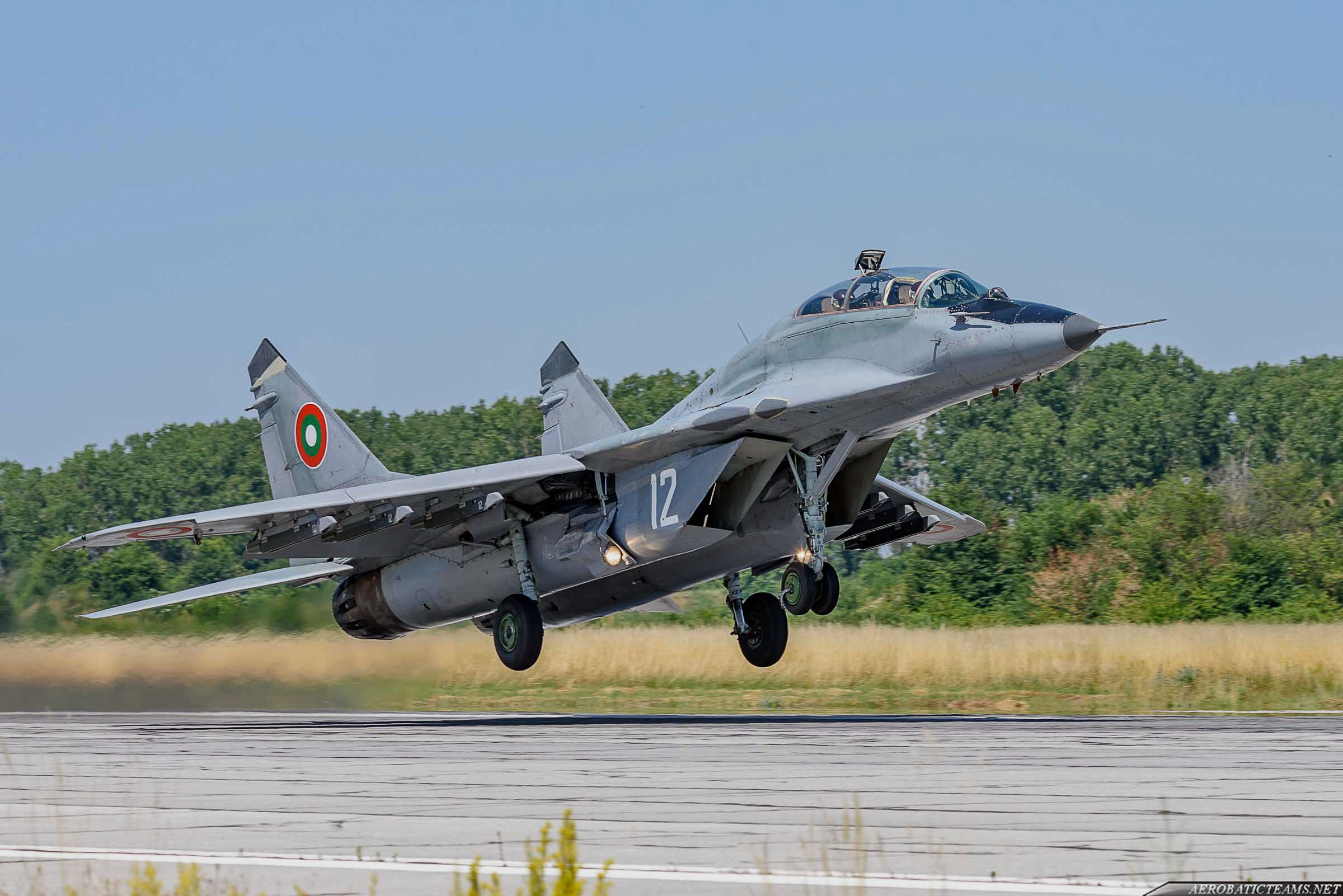 Bulgarian Air Force MiG-29UB