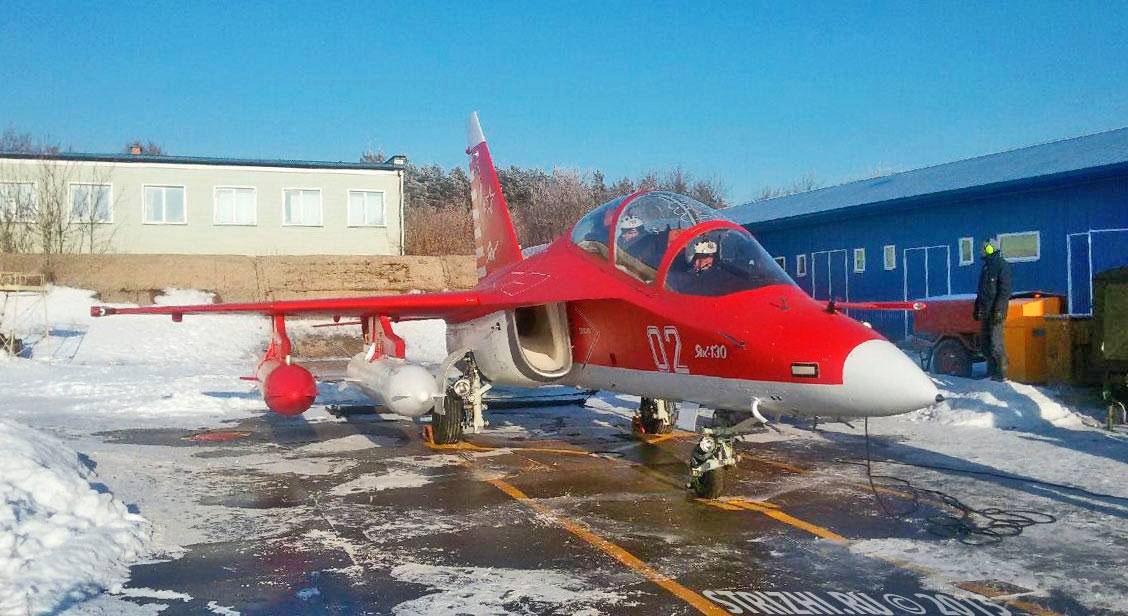 Wings of Tavrida Yak-130