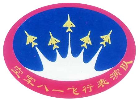 August 1st logo