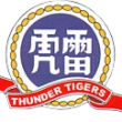 Thunder Tigers