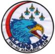 Elang Biru logo