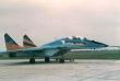 Ukrainian Tridents MiG-29. North America tour 1992