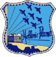 Hellenic Flame logo
