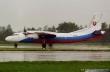 White Albatrosses An-26 cargo plane