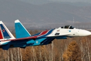 Russian Knights received four Su-35S fighters