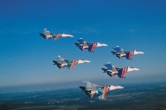 Russian Knights to fly six aircraft again