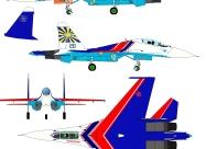 Russian Knights Su-27 second paint scheme