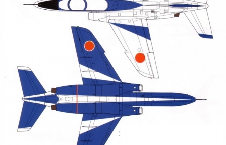 Blue Impulse Kawasaki T-4 Gallery